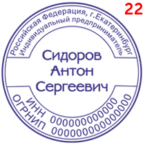 Макет 22