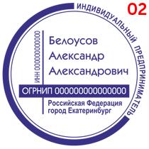 Макет 26