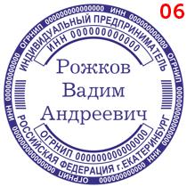 Макет 30