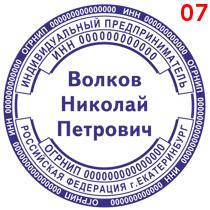 Макет 31