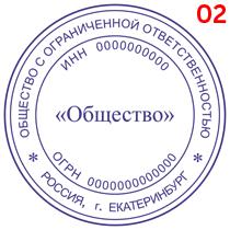 Макет 2