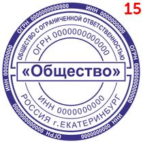 Макет 27