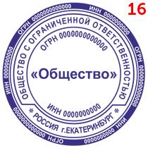 Макет 28