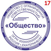 Макет 29
