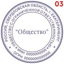 Макет 3