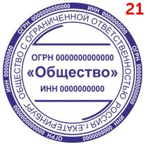 Макет 33
