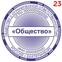 Макет 35