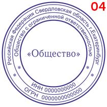 Макет 4