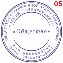 Макет 5